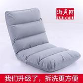 海貝麗懶人沙發榻榻米可折疊單人小沙發床上電腦靠背椅子地板沙發  Cocoa  IGO