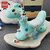 諾莎木馬兒童搖搖馬兩用玩具大號加厚塑料帶音樂寶寶一歲生日禮物【全館八八折促銷】