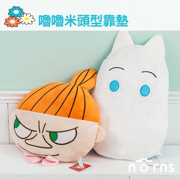 NORNS 【正版MOOMIN嚕嚕米頭型靠墊】小不點 嚕嚕咪 慕敏 亞美 腰靠 抱枕