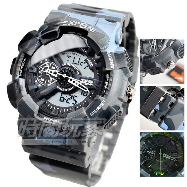 EXPONI 迷彩格調雙顯腕錶 男錶 黑x灰 EX3187迷彩灰藍 男錶/學生錶/中性錶/運動錶/軍錶 迷彩