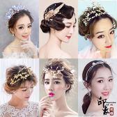 韓式新娘結婚婚紗頭飾發箍中式蕾絲發飾手工頭花敬酒服禮服配飾【館長推薦】