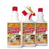 [COSCO代購] W212384 OzKleen 廚房清潔劑 清新橙香 750毫升 X 3入