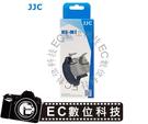【EC數位】HS-M1 手腕帶/手腕繩/相機帶/手挽繩/手挽帶/固定帶