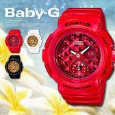 Baby-G 酷勁鉚釘女錶 44mm 少女時代 BGA-195M-4A 運動錶 BGA-195M-4ADR