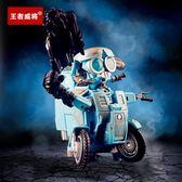 變形玩具金剛5放大版小摩托小靈通合金版mw02機器人 AW14506『紅袖伊人』