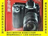 二手書博民逛書店Canon罕見Canon EOS 50D 完全指南Y10012