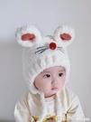 嬰兒帽子秋冬季男寶寶女嬰幼兒可愛超萌網紅童帽護耳毛線帽冬天潮 蘇菲小店