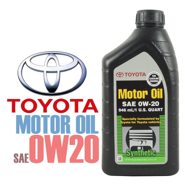 【TOYOTA】0W20 合成機油 美國原廠指定用油
