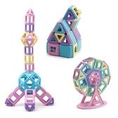 積木磁力片兒童益智拼裝玩具磁性吸鐵石創意磁貼片【古怪舍】