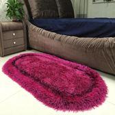 圓形地毯 加密加厚橢圓形地墊簡約現代客廳茶幾地毯臥室飄窗床邊毯玄關滿鋪