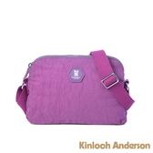 金安德森 莓果漫遊 雙拉鍊斜背包 紫色