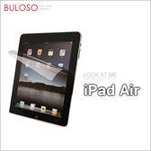 《不囉唆》iPad Air磨砂保護貼 磨砂/螢幕/保護/apple/ipad/air(不挑色/款)【A271981】