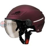 [安信騎士] ZEUS瑞獅安全帽 ZS-127B ZS127B 消光細閃銀暗紫 飛行鏡 雪帽 內襯可拆洗 免運費