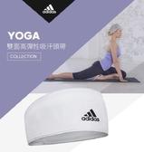 Adidas - 雙面高彈性吸汗頭帶(簡約白)