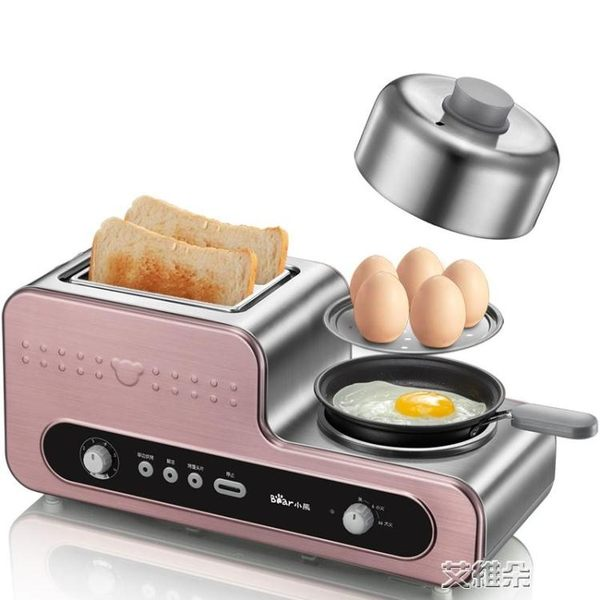 早餐機烤面包機家用2片早餐多士爐Bear/小熊 DSL-A02Y2土司機全自動吐司