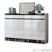 門口簡約現代門廳櫃家用大容量儲物櫃白烤漆隔斷組合  (橙子精品)