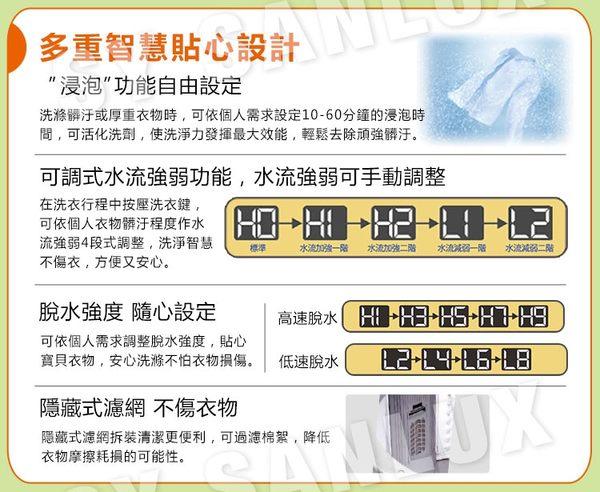 ★贈康寧透明玻璃保鮮盒4件組【台灣三洋SANLUX】15kg鑽石內槽超音波單槽洗衣機(SW-15NS5)