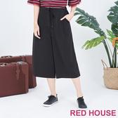 【RED HOUSE 蕾赫斯】鬆緊綁帶寬褲(黑色)