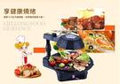 韓式電烤盤無煙電燒烤爐紅外線烤盤3D烤盤...