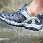 戶外溯溪鞋夏季男女透氣網布涉水鞋水陸兩棲鞋輕便防滑徒步登山鞋 免運