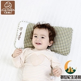 嬰幼兒枕頭寶寶決明子枕頭透氣棉麻兒童枕頭定型枕四季通用棉麻微笑寶寶綠格【創世紀生活館】