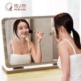 鏡子化妝鏡臺式梳妝鏡子折疊公主鏡簡約現代學生宿舍桌面鏡大小號  百搭潮品