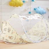 寶寶蚊帳罩嬰兒床蚊帳新生幼兒可折疊蚊帳兒童防蚊罩蒙古包帶支架·享家