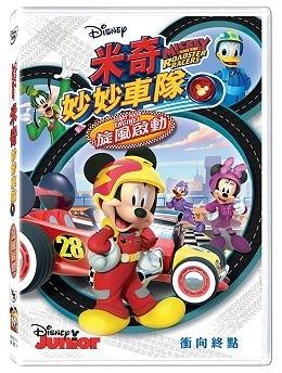 米奇妙妙車隊 旋風啟動 DVD Mickey and the Roadster Racers Start Your Engines (購潮8)