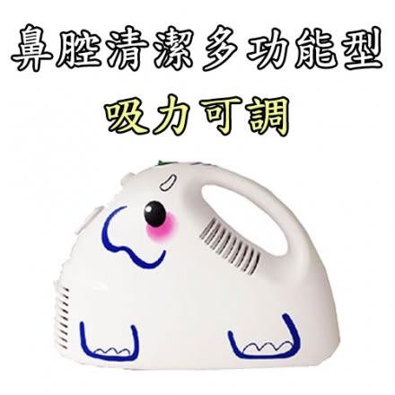元氣健康館 加贈吸鼻瓶1個 佳貝恩 創意象 吸鼻器 洗鼻器 面罩 噴霧 四合一優惠組 (請洽詢)