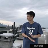 短袖男簡約百搭潮流網紅ins超火cec抖音t恤寬鬆潮牌男生2020【全館免運】