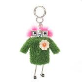 FENDI 綠色羊毛飾小花造型女巫娃娃吊飾 鑰匙圈 Witch Charm Keychain 【BRAND OFF】