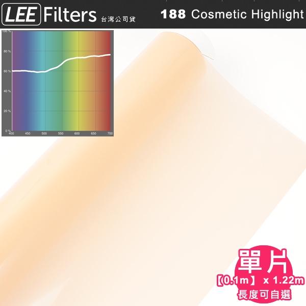 EGE 一番購】LEE Filters【188 Cosmetic Highli 單份長度可選】人像美膚色溫紙 【公司貨】