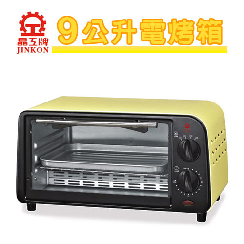免運費 晶工牌 9L鵝黃色烤漆電烤箱 (JK-609)