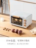 XY-15L 烤箱家用小 全自動迷你復古小型雙層電烤箱220v NMS 樂活生活館