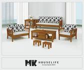 【MK億騰傢俱】AS006-01太陽花組椅沙發(整組)
