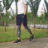 夏季防曬腿套男女腿袖冰絲腳套運動護膝