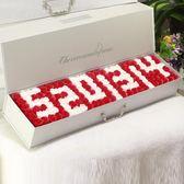 新年85折購 情人節禮物七夕情人節禮物送女友浪漫生日禮物女朋友肥皂香皂花束禮盒玫瑰花 wy