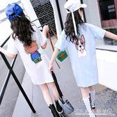 女童夏裝純棉短袖中長款T恤兒童洋氣中大童體恤衫潮 CR水晶鞋坊