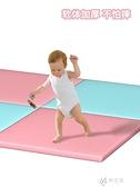 早教中心地墊幼兒園軟體地墊子兒童爬爬墊寶寶嬰兒防摔爬行墊YYS 【快速出貨】
