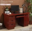 簡約現代辦公桌寫字臺單人1.2米臺式電腦桌1.4米經濟型家用書桌子YXS『交換禮物』