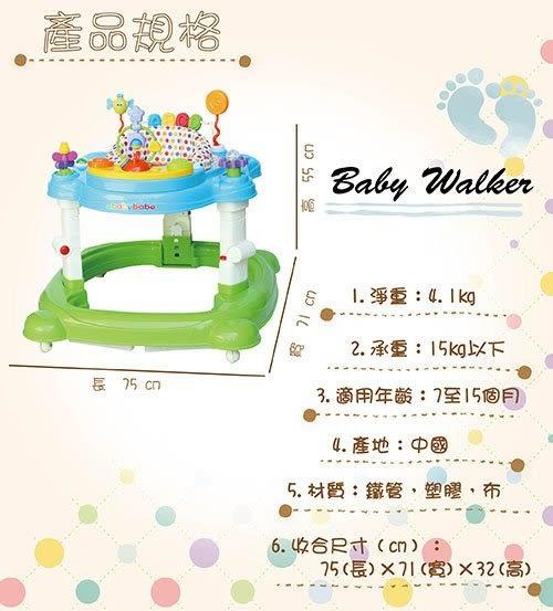 *粉粉寶貝玩具*BabyBabe四合一嬰幼兒學步車~可當搖馬~是學步車也是彈跳椅~超實用