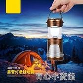 小馬燈手提式led露營燈戶外照明太陽能超亮可充電多功能帳篷野營 育心館