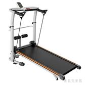 時尚家用款跑步機 加長小型簡易超靜音迷你走步機 運動健身器材 CJ5750『寶貝兒童裝』