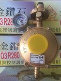 金鑽石 台灣製造-專利低壓Q-3R280/3公斤附表瓦斯調整器調節器 Q3-R280 調整器