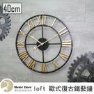 簡約風 經典 歐式 設計師款 時鐘 立體金屬鐵藝 羅馬字金色 台灣製靜音機芯 創意時鐘-米鹿家居