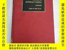 二手書博民逛書店progress罕見in materials science v