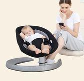 嬰兒搖椅寶寶搖籃椅安撫椅搖搖椅躺椅兒童搖搖床帶娃哄睡哄娃神器