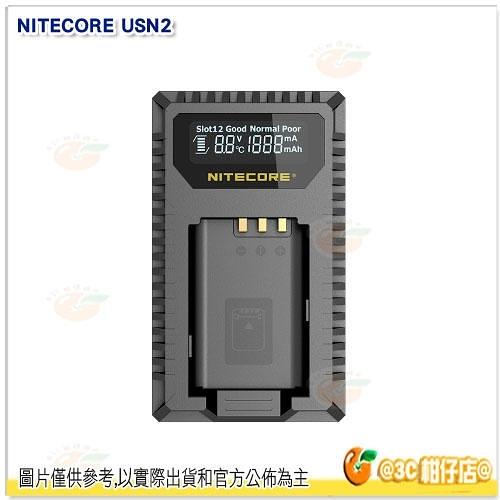 NITECORE USN2 USB 雙槽 LCD 顯示 充電器 公司貨 相機座充 BX1 電池專用 適 RX100M6