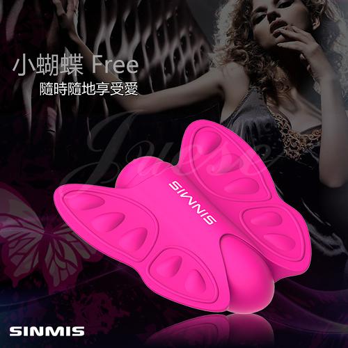 【紫星情趣用品】香港SINMIS-小蝴蝶Free 陰蒂刺激高潮跳蛋(櫻桃紅色)-可換電池重複使用(DH00008)
