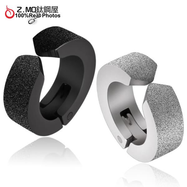 316L西德白鋼 簡約磨砂面造型耳夾 抗過敏不生鏽 好友禮物推薦 單個價【EZS00110】Z.MO鈦鋼屋